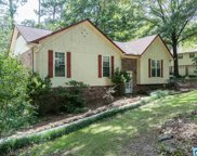 5723 Blanford St, Irondale image