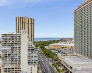 475 Atkinson Drive Unit 808, Honolulu image