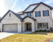 6232 Fieldbrook Cir, Mccalla image