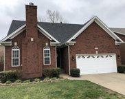 4125 Sunny Crossing Dr, Louisville image