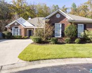 464 North Lake Rd, Hoover image