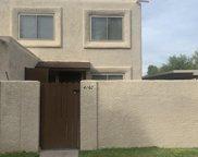 4167 N 81st Street, Scottsdale image
