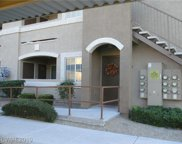 10245 MARYLAND Unit #149, Las Vegas image