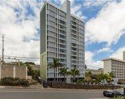 2889 Ala Ilima Street Unit 10B, Honolulu image