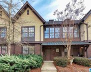 1165 Inverness Cove Way, Hoover image