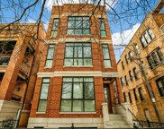 1169 West Eddy Street Unit 301, Chicago image