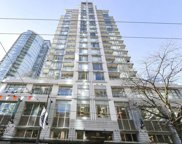 480 Robson Street Unit 302, Vancouver image