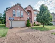 5520 Oak Chase Dr, Antioch image