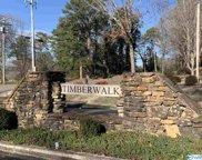 14 Timberwalk Drive, Guntersville image