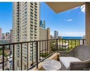440 Olohana Street Unit 1700, Honolulu image