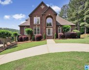 5235 Missy Ln, Trussville image