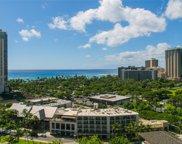 2120 Lauula Street Unit 1710, Honolulu image