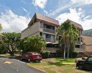 84-757 Kiana Place Unit 2/4C, Waianae image