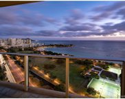 1288 Ala Moana Boulevard Unit 27D, Honolulu image