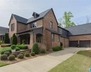 1529 James Hill Way, Hoover image