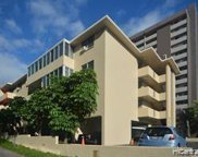 814 Kinau Street Unit 208, Honolulu image