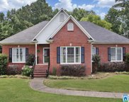 7553 Carriage Cove, Trussville image