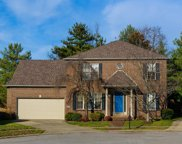 2672 Fireside Circle, Lexington image