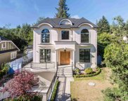 3333 W 34th Avenue, Vancouver image