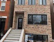 1352 Bell Avenue, Chicago image