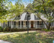156 Twin Lakes Rd, Trussville image