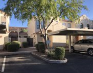 280 S Elizabeth Way Unit #8, Chandler image