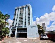 2630 Kapiolani Boulevard Unit 1603, Honolulu image