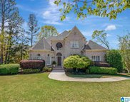 4010 Milners Crescent, Hoover image