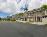 7156 Hawaii Kai Drive Unit 210, Honolulu image