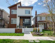 4839 Inverness Street, Vancouver image