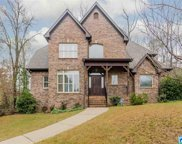 2168 Woods Trc, Hoover image
