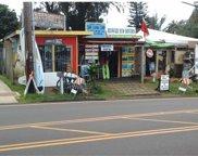 59-059 Pupukea Road, Oahu image