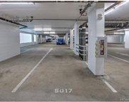 1288 Kapiolani Boulevard Unit PA-5017, Oahu image