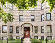 4442 North Dover Street Unit 1N, Chicago image