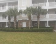 6203 catalina Unit 1215, North Myrtle Beach image