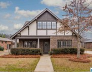 3755 James Hill Cir, Hoover image