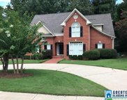5157 Trace Crossings Dr, Hoover image