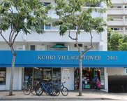 2463 Kuhio Avenue Unit 1107, Honolulu image