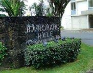 53-549 Kamehameha Highway Unit 604, Hauula image