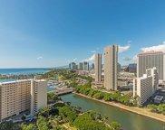1551 Ala Wai Boulevard Unit 2205, Honolulu image