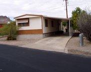 5832 W Lazy S, Tucson image