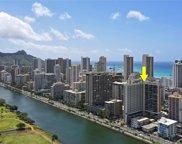 444 Nahua Street Unit 707, Honolulu image