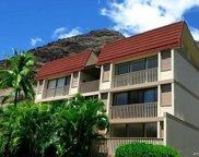 84-755 Ala Mahiku Street Unit 73C, Waianae image