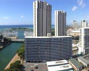 419A Atkinson Drive Unit 1208, Honolulu image