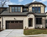 1342 Queensferry Road, Cary image