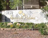5250 South RAINBOW Boulevard Unit #1129, Las Vegas image