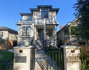 2841 W 12th Avenue, Vancouver image