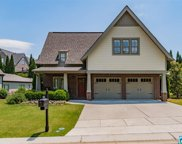 1063 Danberry Ln, Hoover image