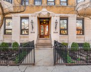 2029 North Racine Avenue Unit 4B, Chicago image