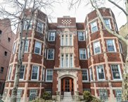 1418 West Elmdale Avenue Unit 1E, Chicago image
